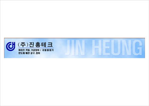 Jin Heung Tech Co Ltd